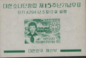 SOUTH KOREA 325A Unused Hinged SS 15th anniv Koreas Girl Scouts