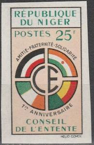 Niger #105 MNH F-VF Imperf  (V253)