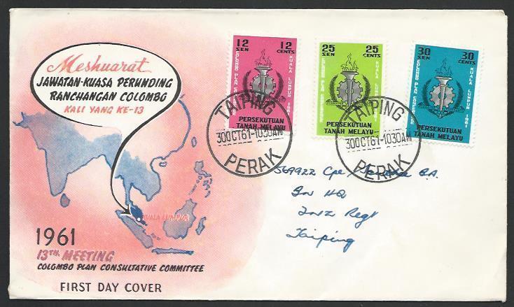 MALAYA 1971 Colombo Plan commem FDC, Taiping, Perak cds....................88838