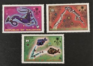 Maldive Islands 1974 #503-05, Unused/MH, CV $.75