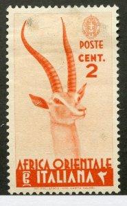 Italian East Africa, Scott #1, Unused, Hinged
