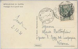 53730  - ITALIA COLONIE: LIBIA -  CARTOLINA da BARGE EL MERC  1931