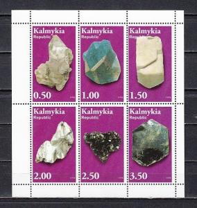 Kalmykia, 197-202 Russian Local. Minerals sheet of 6.