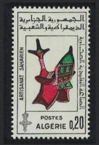 Algeria Saharan Handicrafts 1v SG#442