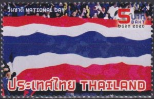 Thailand 2020 National Day  (MNH)  - Flags, Holidays