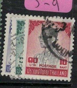 Thailand SC 658-60 VFU (5eev)