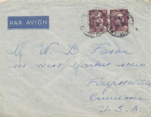 France 15F Marianne (2) 1946 Reims-Principal Airmail to Fayetteville, Tenn.  ...