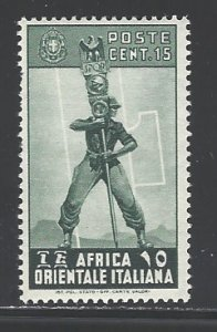 Italian East Africa Sc # 5 mint never hinged (BC)