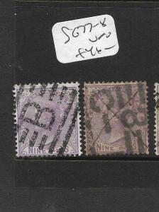 INDIA   (P3108B) QV  9P SG 77-8  VFU