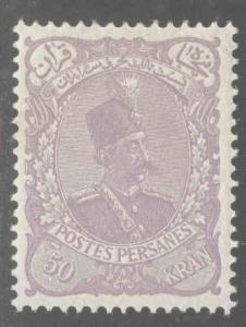 IRAN Scott 119 MNH** 1898 magnificent stamp