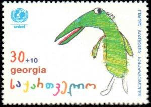 Georgia #B11-B12, Complete Set(2), 1996, Art, Never Hinged