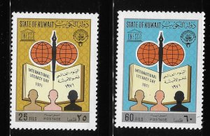 Kuwait 1971 International Literacy Day Sc 533-534 MNH A1287