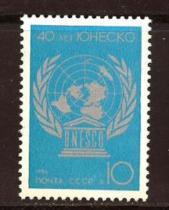 Russia  #  5507  Mint  N H .         A