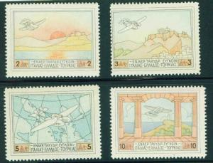 Greece Scott C1-4 MNH** 1926 First Airmail set CV$80