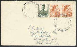 PAPUA NEW GUINEA 1954 cover to NZ ex AITAPE................................65204