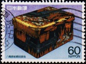 Japan. 1987  60y S.G.1894 Fine Used