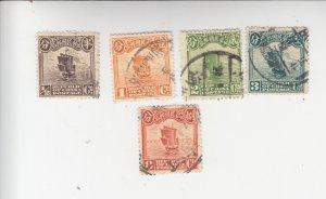 China 202-205, 210, used