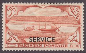 Pakistan O62 Rivercraft and Jute Field O/P 1958