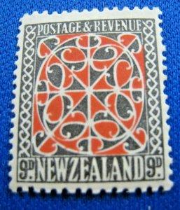 NEW ZEALAND  1936  -  SCOTT # 213  -   MLH   (Hn12)