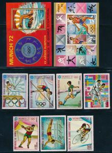 Equatorial Guinea - Munich Olympic Games MNH Sports Set  (1972)