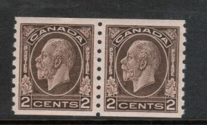 Canada #206 Extra Fine Never Hinged Coil Pair