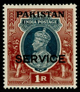 PAKISTAN SGO10, 1r grey & red-brown , NH MINT.