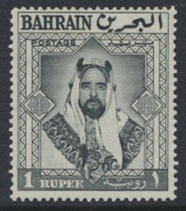 Bahrain SG 124 SC# 126 MVLH  see scans / details Sheikh bin Hamed al-Khalifa