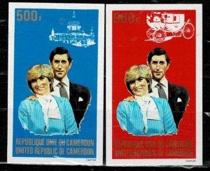 Cameroun 1981 Royal Wedding  Imperf MNH