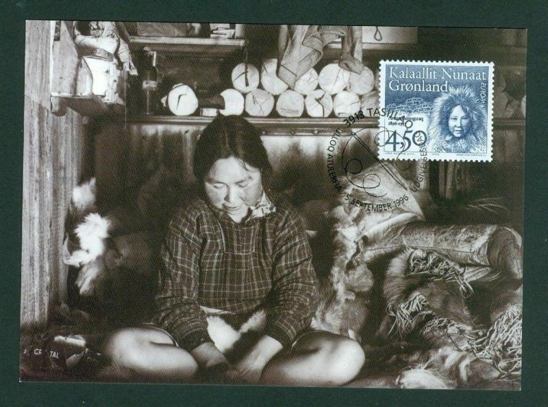 Greenland. Official Maximum Card 1996. Eur. III  Women. Engraver: A. Kuhlmann