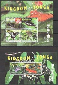 SK6 2015,2016 TONGA NIUAFO'OU SAMOA BUTTERFLIES !!! MICHEL 390 EURO KB+BL MNH