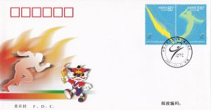 China PRC # 3147, 9th National Games, Swimmers, First Day Cover