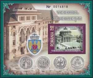 Romania stamp Bucharest block 2007 MNH Mi 398 I WS221834