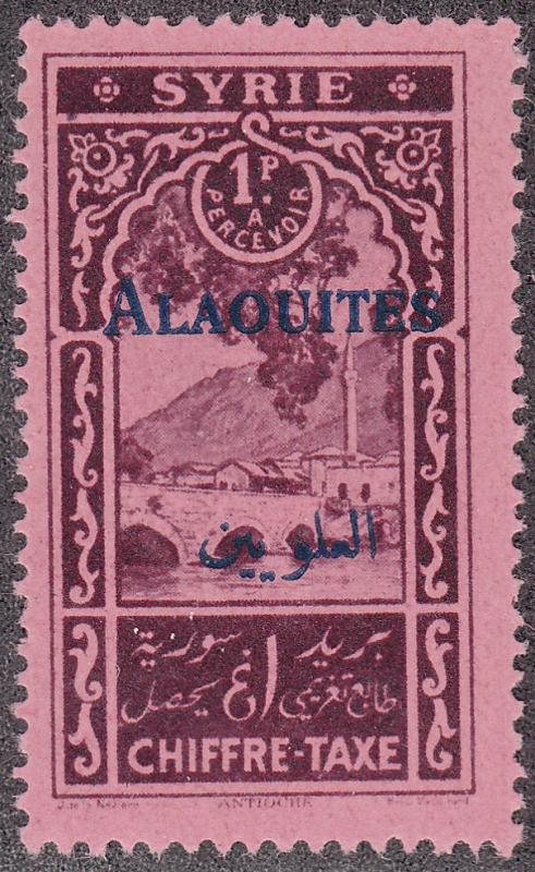 Alaouites #J7 Syria Stamp Overprinted MH