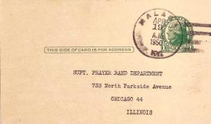 United States Kentucky Malaga 1950 4f-bar  1905-1957  Postal Card.