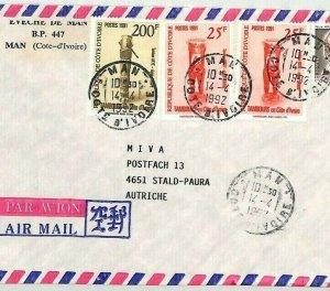 IVORY COAST Cover *MAN* Postmark DRUMS 1992 MIVA MISSIONARY MAIL {samwells}CA236