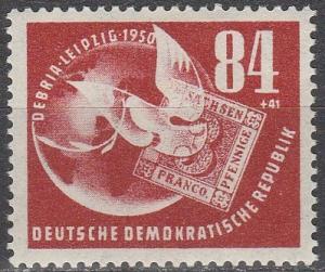 DDR #B21 F-VF Unused  CV $37.50
