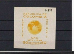 COLUMBIA 1949  UNMOUNTED MINT IMPERF STAMPS SHEET .REF R 1374