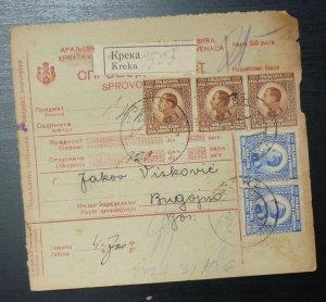 Yugoslavia 1926 Parcel Card from Kreka to Bugojno Bosnia & Herzegovina A6