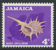 Jamaica SG 222 Mint Never  Hinged  SC# 222   see details