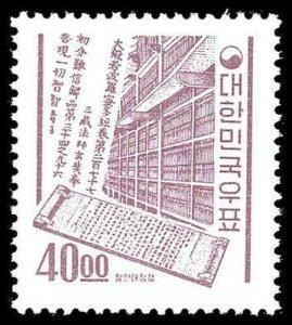 KOREA 370  Mint (ID # 79695)