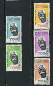 Togo #396-400 MNH (Box2)