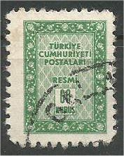 TURKEY, 1960, used 60k, OFFICIAL STAMPS Scott O70