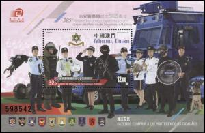 Macao. 2016. 325 Years of the of the Public Security Police Force (MNH OG) S/S