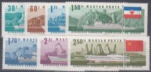 Hungary Scott 1828-1834 Mint NH (Catalog Value $25.65)