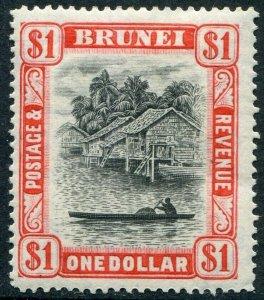BRUNEI-1947-51 $1 Black & Scarlet Sg 90 LIGHTLY MOUNTED MINT V48392