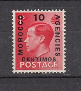 J26350  jlstamps 1936 great britain morocco 15 mm long mnh #79a ovpt