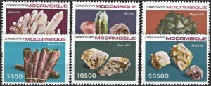 1979 Mozambique Beautiful Minerals, complete set VF/MNH!