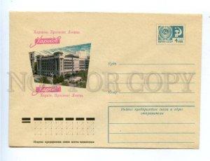178774 UKRAINE Kharkiv Lenin Avenue POSTAL COVER