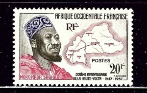 French West Africa 84 MLH 1958 issue