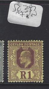 CEYLON (P0212B)   KE   1R    SG 297   MOG